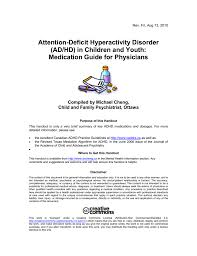 Adhd Equivalency Chart Adhd Medication Guide For Family Physicians