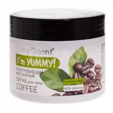 "Отзывы о <b>Скраб для</b> тела Compliment ""I'm Yummy! Coffee ..."