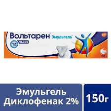 Купить Вольтарен <b>Voltaren гель</b> при боли в спине , мышцах и ...