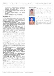 phd dissertations online zip code