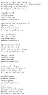 nirvanashatakam geeta kavita com poem