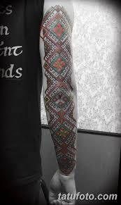 фото славянские татуировки 09022019 063 Slavic Tattoos