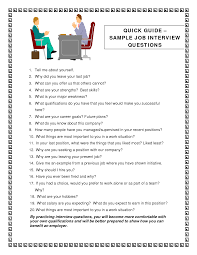 job interview template best photos of job interview question template interview questions