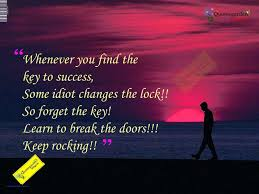 Inspirational Quotes On Success In English Quotes Inspirational