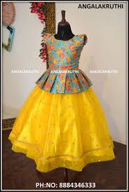 Full Blouse Designs For Children S Pin By Saraswaty On Kids Dress Girls Frock Design Kids