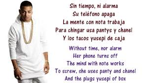 Ozuna En La Intimidad Lyrics English And Spanish Translation Meaning Letras En Ingles