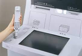 佐賀 銀行 atm
