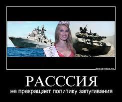 Украинские войска приведены в состояние готовности из-за внезапных учений РФ, - Лысенко - Цензор.НЕТ 8331
