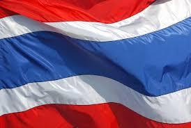 ����� ��������� ����� ����� ������� ����� baht thai