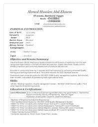 Quality Engineer Resume Objective Joefitnessstore Com