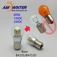 <b>BAY15D</b>-P21-5W