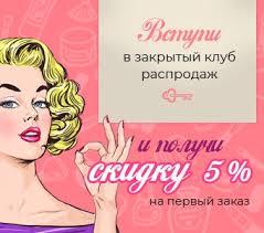 <b>Cпрей для</b> сушки феном <b>SEXY HAIR</b> Vivid Memory 50мл купить в ...
