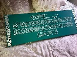ic canvas hand painted arabic