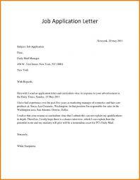 Sample Job Application Scholarship Application Letter Application Letter For