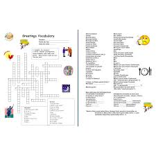 Greetings and Basics Spanish Crossword Worksheet and Vocabulary List