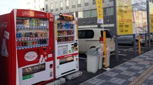 Facts About Vending Machines Adorable Peak Shift' Vending Machines In Japan Win Energy Conservation Award