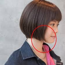 丸顔さんが安心してショートヘアにするには ショートヘアのトリセツ