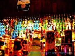 Готовые рефераты курение алкоголизм Избавление от алкоголизма Готовые рефераты курение алкоголизм фото 41