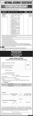 new jobs in national assembly secretariat government of