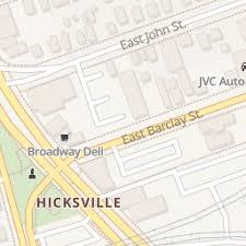 Dr. Asvin Patel, MD: Hicksville, NY