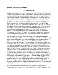 autobiographical essay example free essays and papers qrpl free essays and papers example of autobiographical essay autobiographical essay example