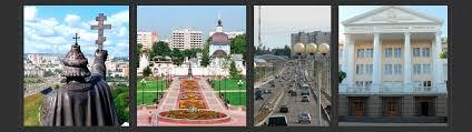 У нас можно заказать диплом в Белгороде срочно от р