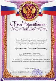 Бодрая Корова О компании Награды и сертификаты Награды и  Награды и сертификаты