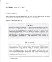 Component Of Essay Writing Essay Sample November 2019