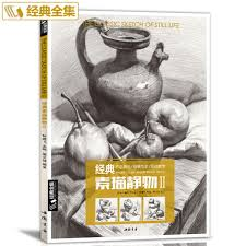 clic sketch of still life book beginner introductory teaching tutorial pencil drawing art books for children