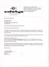 Letter Membership Renewal Letter Template