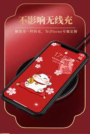 Niunian Apple 12 Phone Case Iphone12pro ...