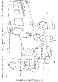 Coloring Page Calico Critters Sylvanian Families Auto Electrical