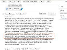 отчет по практике в коллегии адвокатов по уголовным делам Портал   отчет по практике в коллегии адвокатов по уголовным делам фото 3