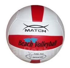 <b>Мяч волейбольный X</b>-<b>Match</b>, 2 слоя, машин. сшивка - Тренажеры ...