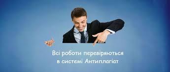 Курсовая работа Купить Заказать Профессионально и недорого  Курсовая работа Купить Заказать Профессионально и недорого Срочное написание