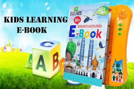 educational e book english msia reading spelling test 3 for child