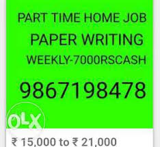 extra income from home paper writing job mumbai jobs kurla  mark as favorite show only image
