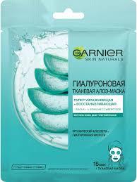 <b>Гиалуроновая тканевая</b> Алоэ-<b>маска</b> Garnier: купить у ...