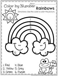 69844526171ffce4e0af8dcb9adda6ef rainbow worksheets rainbow worksheet preschool best 20 free kindergarten worksheets ideas on pinterest on pre primer sight word worksheets free