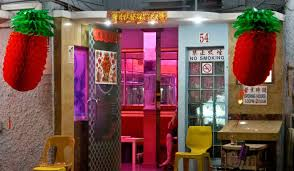 Singapore Red Light District Photo Singapores Sex Trade Licensed Brothels Sugar Babies
