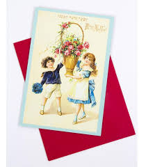 rosh hashanah greeting card rosh hashanah greeting card with hebrew english text in blue