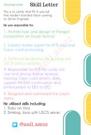 Sample Skill Employment And Experience Letter For Perm Green Card