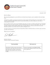 eagle scout letter of recommendation form sample eagle scout letter of recommendation cover letter database
