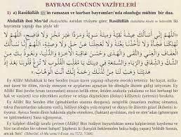 Rasûlüllâh ﷺ'in Ramazan ve Kurban Bayramında Okuduğu Mühim Bir Dua -  Cübbeli Ahmet Hoca'dan Dua ve Zikirler