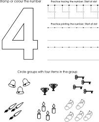Toddler Printable Worksheets - Checks Worksheet