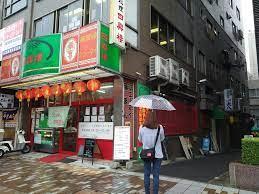 神戸 クアトロ コロッケ