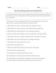 essay prompt narrative essay prompt
