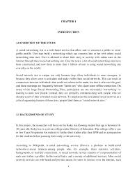 essay on social networking sites co essay