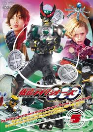 The Red Medal, the Detective, and Betrayal | Kamen Rider Wiki ...