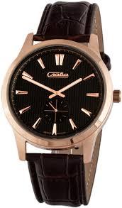 Российские <b>часы Слава</b> Традиция <b>1313581</b>/<b>1L45</b>-<b>300</b>, купить ...